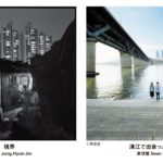 写真展ソウルを見つめる2人の眼差し / Seoul Vagabond / 서울을 바라 보는 두 사람의 눈빛