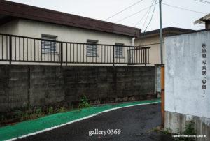 matsubara-yutaka写真展「界隈 Ⅰ」