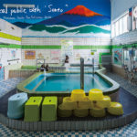 "2020Local public bath ""Sento""PR photo"