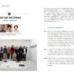 2020 朝鮮通信社ニュースレター P1