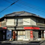 2021photoexhibition/Kaiwai Ⅱ/Hisai Tsu Mie Japan2010